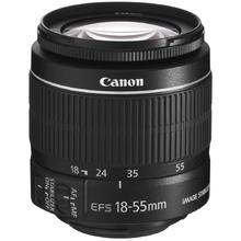 Canon EF-S 18-55mm f/3.5-5.6 IS II - BULK