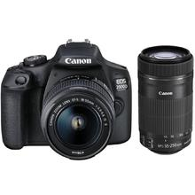 Canon EOS 2000D + 18-55 IS II + 55-250 IS STM
