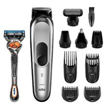 Braun Multi Grooming Kit MGK7220. USZKODZONE OPAKOWANIE