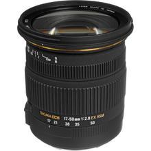 Sigma 17-50 mm F2.8 EX DC OS HSM Canon