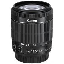 Canon EF-S 18-55mm f/3.5-5.6 IS STM - BULK
