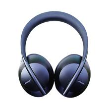 Bose Noise Cancelling Headphones 700, Midnight Blue
