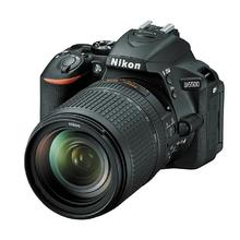 Nikon D5500 + 18-105 mm AF-S DX VR