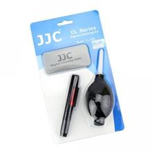 JJC CL-3(D) cleaning kit